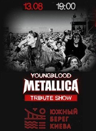 Youngblood Metallica Tribute Show: Scream Inc.